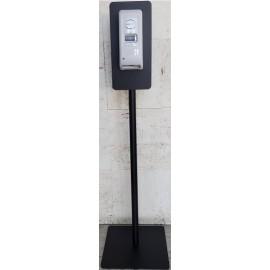 Hand Sanitizer Station: hands free dispenser